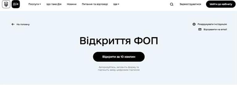 dovidnyk-z-e-export