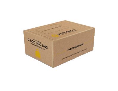 Ukrposhta Ekspres box