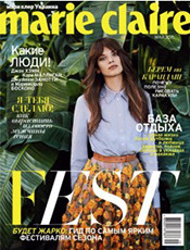 Marie Claire<br><br><br>