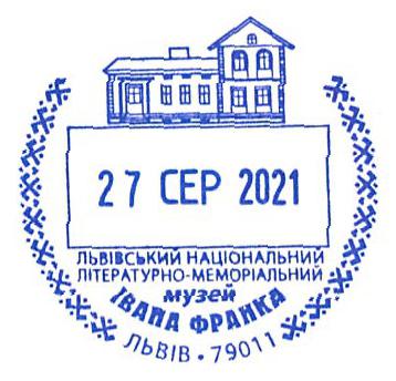 Lviv Directorate