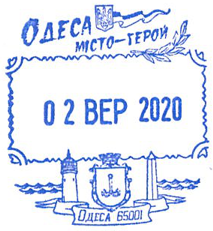 Odesa Directorate