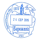 Ternopil Directorate