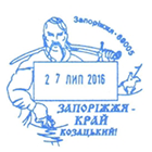 Zaporizhia Directorate